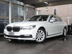 BMW740d xDrive エクゼクティブ