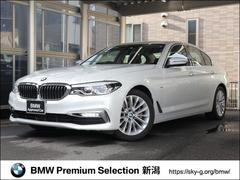 BMW530iラグジュアリー