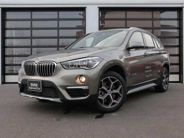 BMW X1 xDrive 20i xライン ベージュレザー 前後純正ドラレコ 社外地デジ LEDヘッドライト 前後PDC シートヒーター