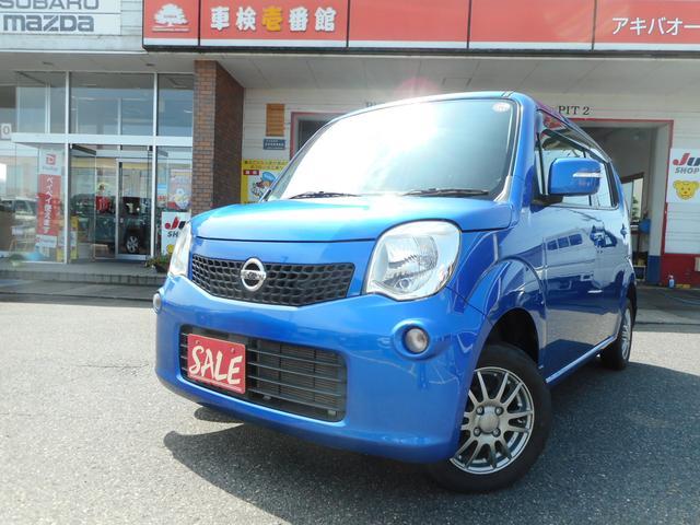 日産 X FOUR 4WD バックカメラ付タットパネルオーディオ キーフリープッシュスタート シートヒーター 走行57,200km