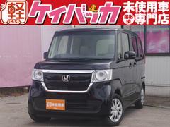 N BOXG・EXホンダセンシング 届出済未使用車 ナビ装着用PKG