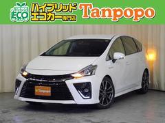 プリウスアルファSツーリングセレクション・G's 7人乗り 社外ナビ TV
