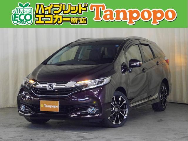 ホンダ ハイブリッドZスタイルエディション 4WD 純正ナビ TV