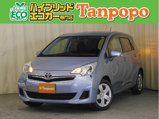 トヨタ X 純正CDデッキ クルーズコントロール キーレスキー