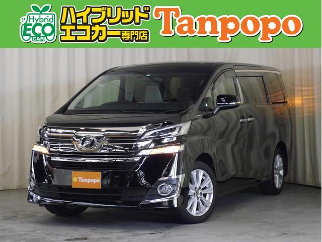 トヨタ 2.5X 8人乗り 純正メモリナビ フルセグTV