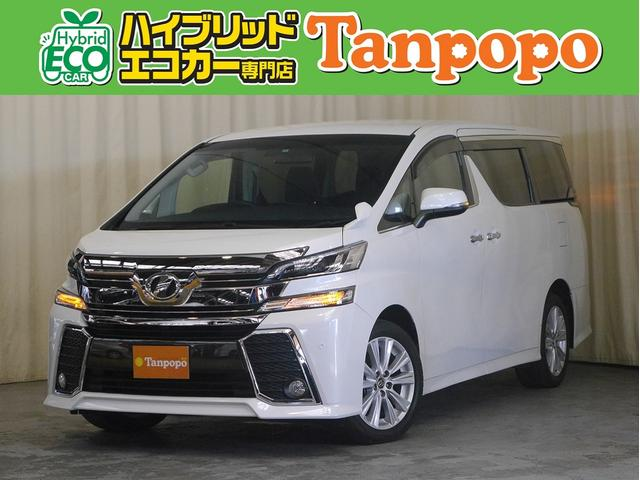 トヨタ 2.5Z Aエディション 4WD 7人乗り ナビ TV