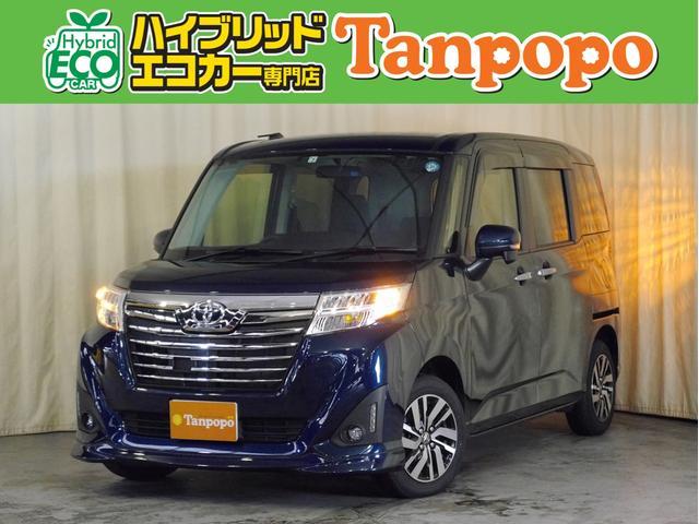 「トヨタ」「ルーミー」「ミニバン・ワンボックス」「新潟県」の中古車