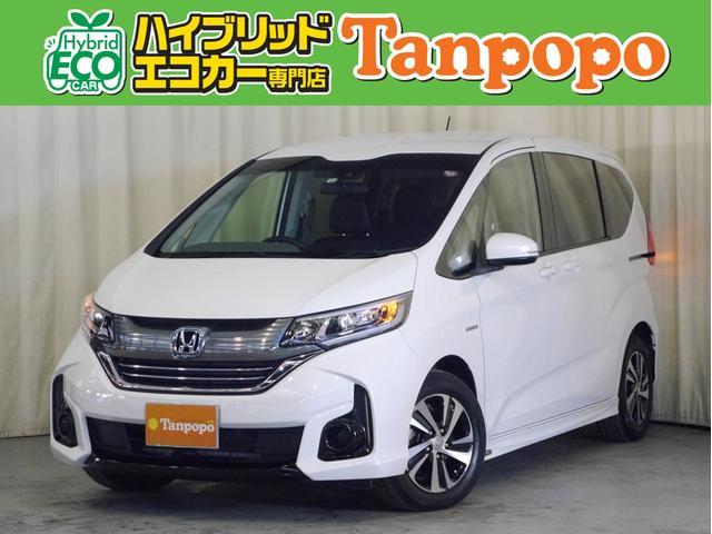 ホンダ ハイブリッド・EX メーカー純正ナビ フルセグTV