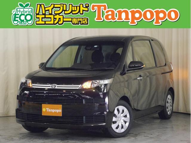 トヨタ F レンタUP ナビレディパッケージ トヨタセーフティセンス