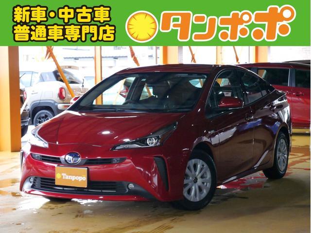 トヨタ S 純正9インチフルセグナビ ETC2.0 LEDヘッドランプ/LEDバイカラーフォグ ドラレコ(F+車内)バックカメラ スマートキー