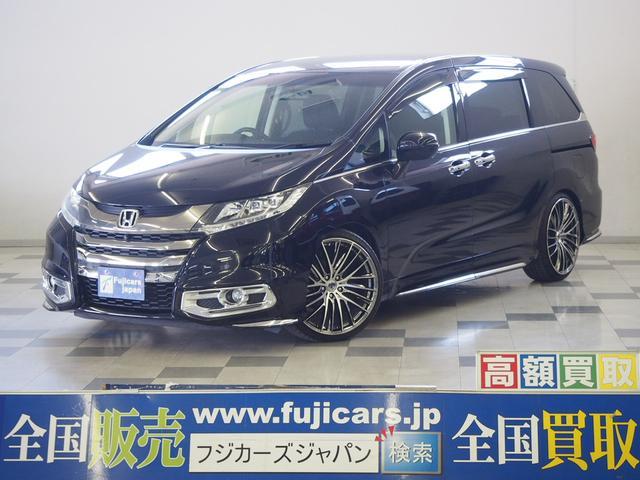 ホンダ アブソルート・EX 天吊モニター 20AW 車高調 ACC