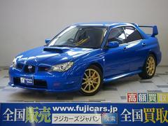 インプレッサWRX STi F型 STIマフラー HDD HKS車高調