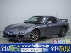 RX−7スピリットR タイプA限定車 純正レカロ 純正BBS17AW