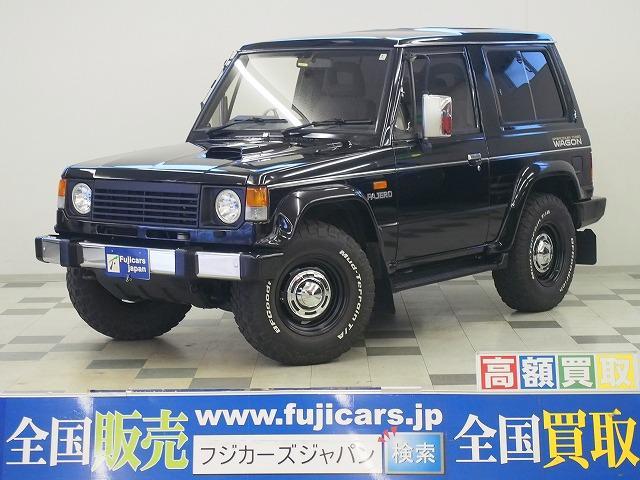 三菱 メタルトップ XL 4WD タイベル交換済み ディーゼル