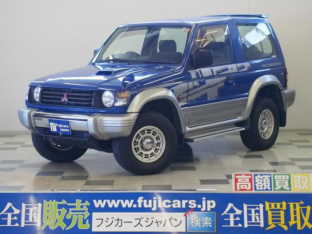 三菱 メタルトップワイド フィールドマスター 4WD ディーゼルT