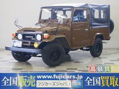 ランドクルーザー403.2 4WD ディーゼル ミドル ワンオフ幌 4MT 8人