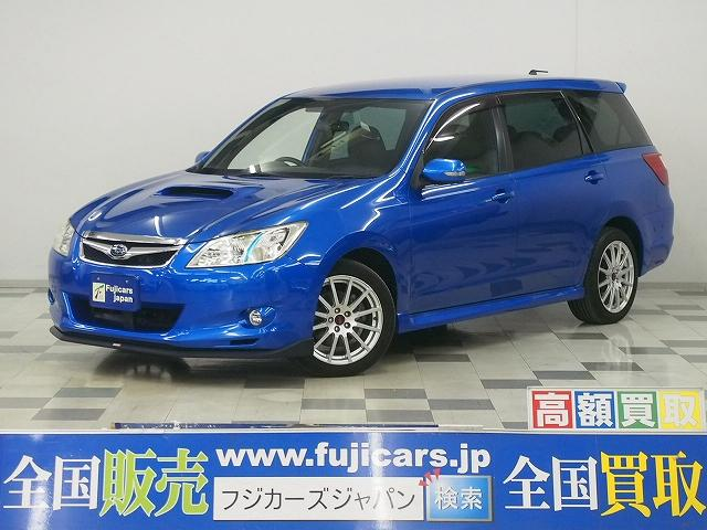 スバル 2.0GT tuned by STI 4WD 300台限定車