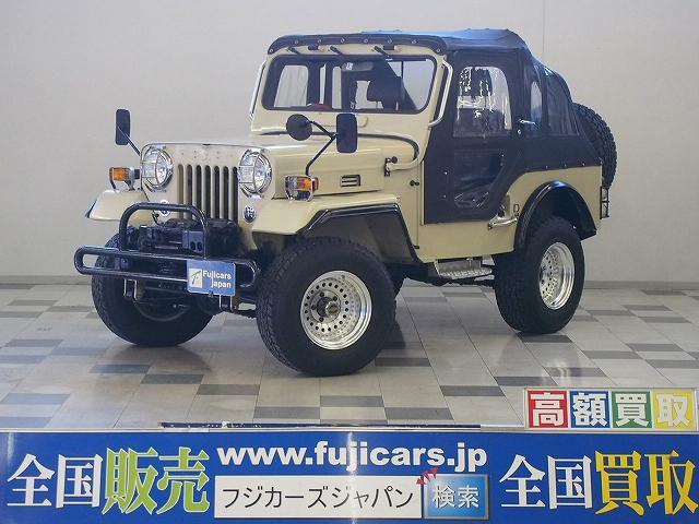 三菱 最終生産記念車 4WD ディーゼルT 300台限定 パワステ