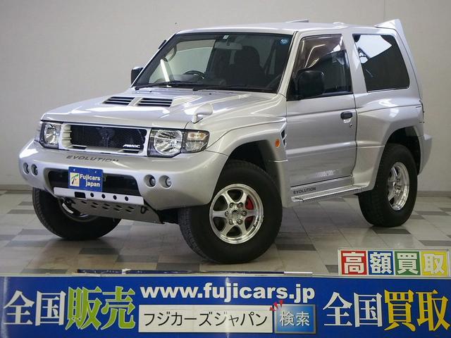 三菱 エボリューション ワンオーナー デフロック 切替4WD