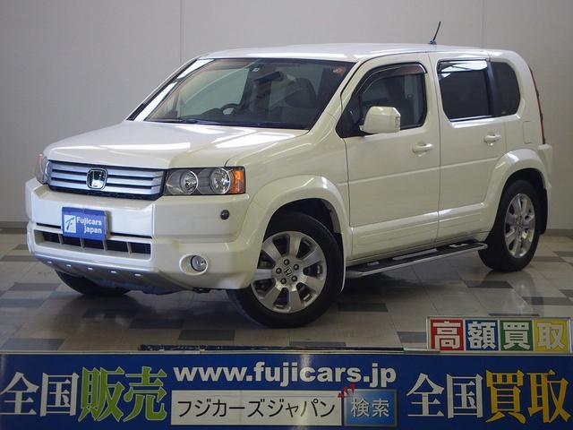 ホンダ 20Xi 4WD HDDナビ レーダークルーズ CMBS