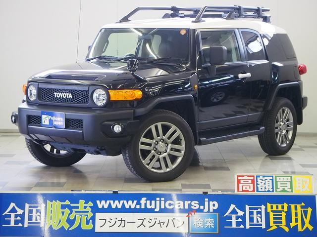 「トヨタ」「FJクルーザー」「SUV・クロカン」「新潟県」の中古車