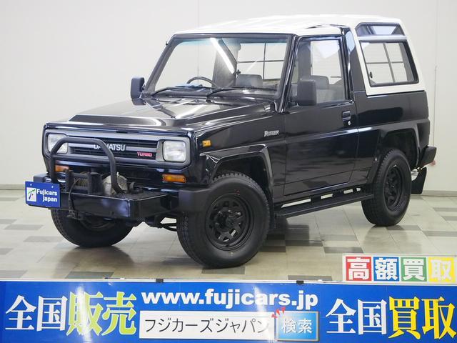 「ダイハツ」「ラガー」「SUV・クロカン」「新潟県」の中古車