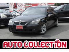 BMW530i 正規ディーラー車 ブラックレザー サンルーフ