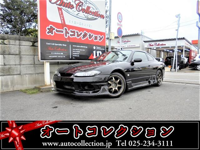 日産 スペックR マニュアル6速 ターボ車 車高調 柿本マフラー付
