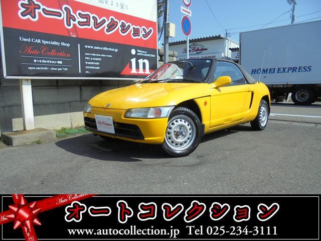ホンダ オープンカー マニュアル5速