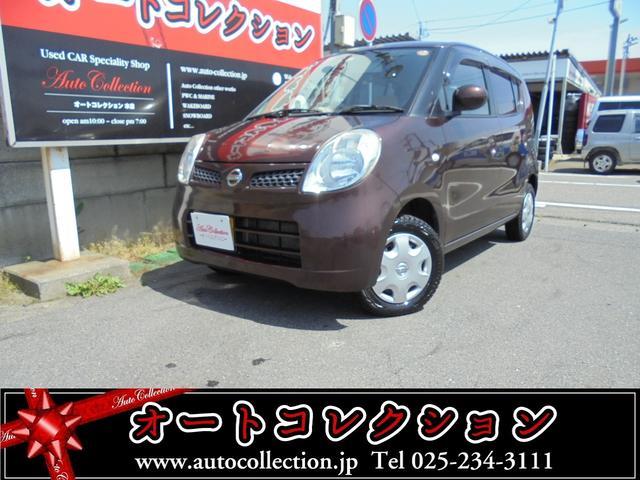 日産 E FOUR 4WD スマートキー シートヒーター CD