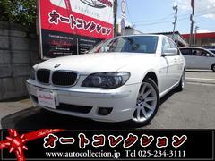 BMW740i 純正HDDナビ 黒レザーシート 電動エアシート