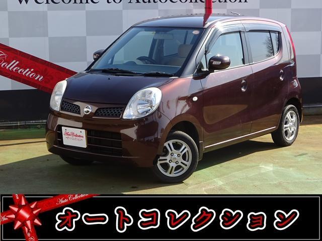 日産 E FOUR 4WD シートヒーター