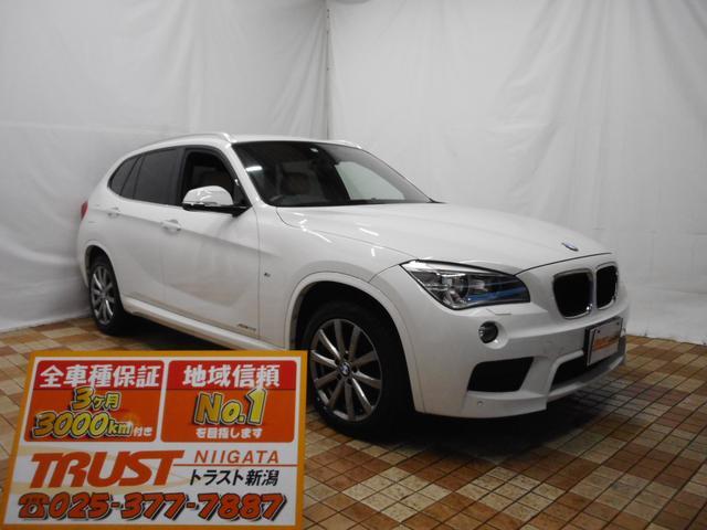 BMW X1 xDrive 20i エクスクルーシブ スポーツ (...
