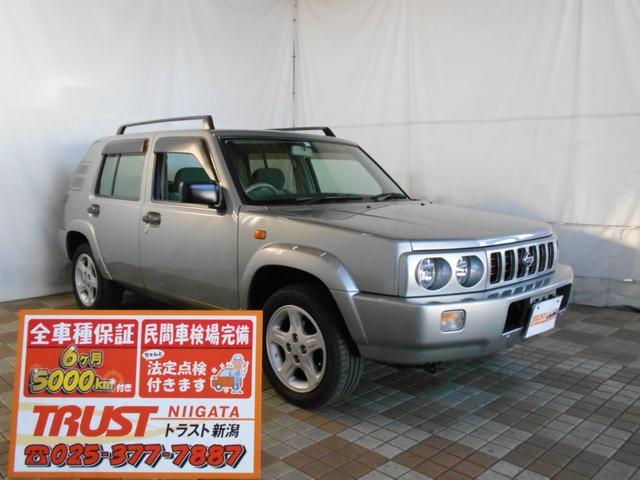 日産 フォルザ 4WD 関東仕入れ