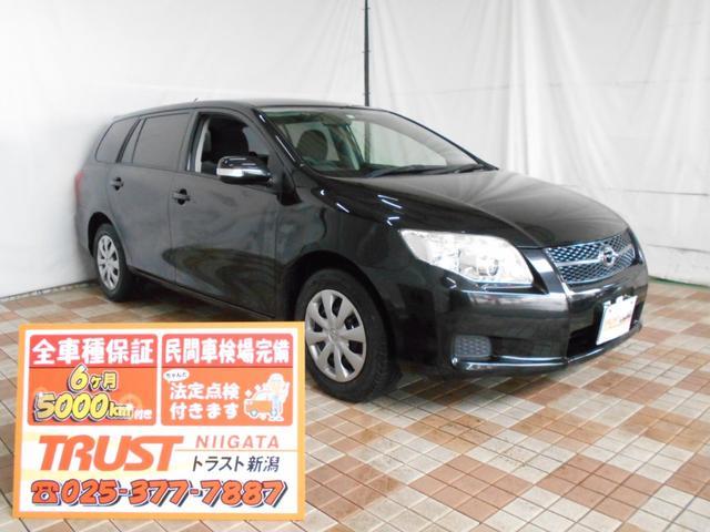 トヨタ 1.5X スペシャルエディション HDDナビ 地デジ HID