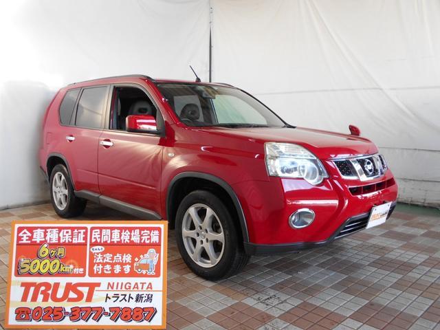 日産 20X 4WD 関東使用車 ユーザー買取車