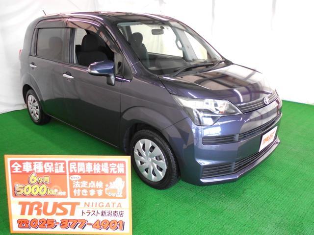 トヨタ F メモリーナビ 地デジ ETC ナノイー