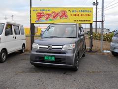 ゼストG 2WD キーレス 検31年3月