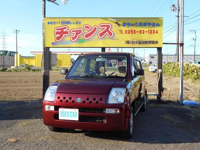 スズキ EII 4WD キーレス付き