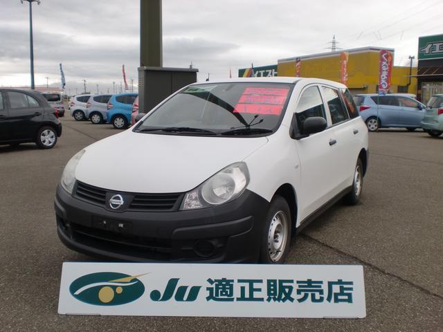 日産 DX 夏タイヤ4本新品交換 100W電源