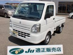キャリイトラックKC エアコン パワステ 4WD ABS 登録済未使用車