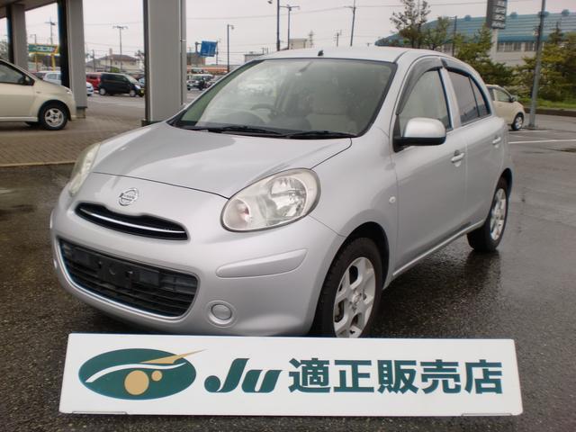 日産 12G タイヤ4本新品交換 メモリーナビ ETC