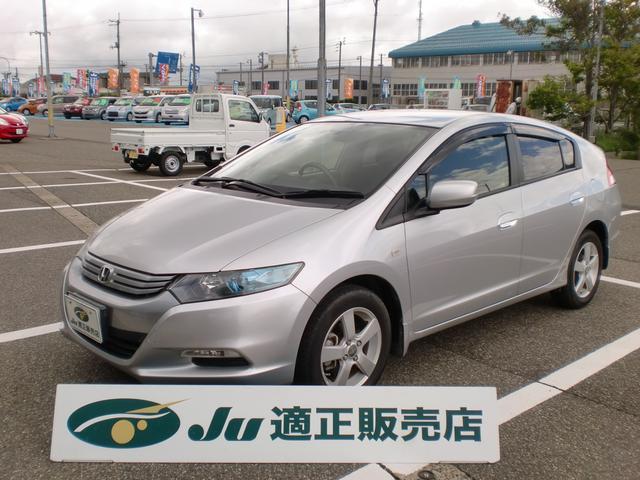 ホンダ G タイヤ4本新品交換 ETC