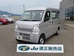 エブリイPA 4WD ABS