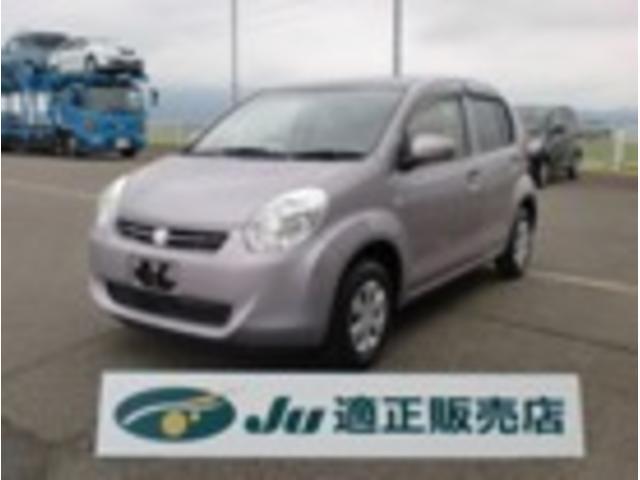 トヨタ X 夏タイヤ4本新品交換 純正CD キーレス