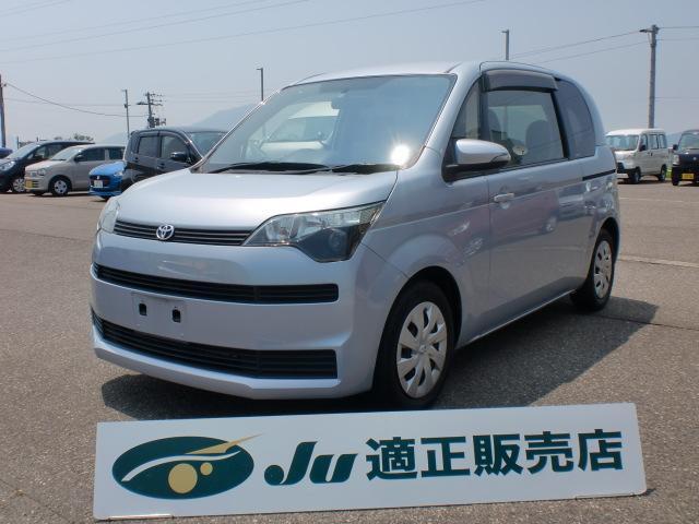 トヨタ X 夏タイヤ4本新品交換 電動スライドドア 純正SDナビ