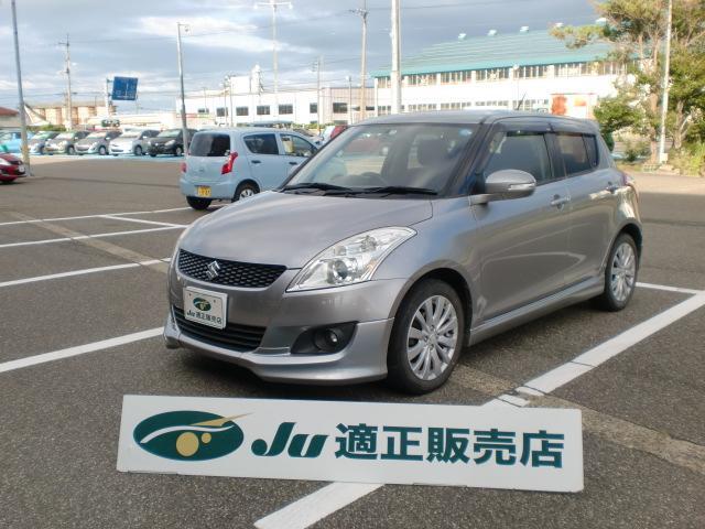 スズキ RS タイヤ4本新品交換 ディスチャージ ETC