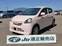 ピクシスエポックX タイヤ4本新品交換 エコアイドル 純正CD キーレス