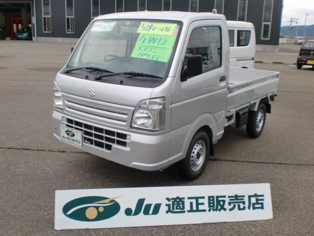 スズキ KCエアコン・パワステ 4WD スタッドレスセットサービス