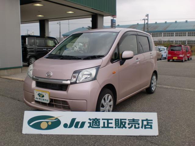 ダイハツ L SA エコアイドル 純正CD ETC タイヤ4本新品交換